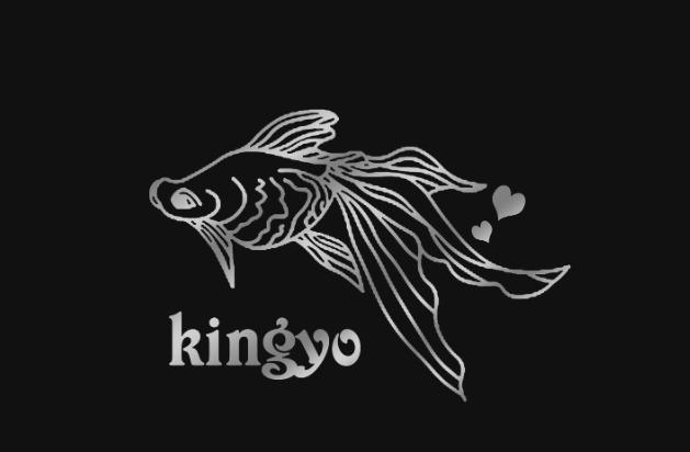 恵比寿kingyo(キンギョ)看板の写真