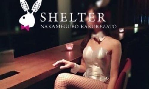 中目黒SHELTER(シェルター)キャストの写真