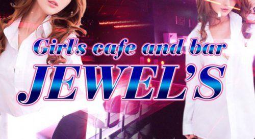 府中JEWEL'S(ジュエルズ)店舗のイメージ写真