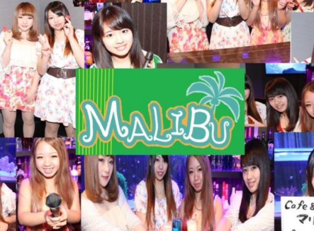 MALIBU(マリブ)店舗ロゴ