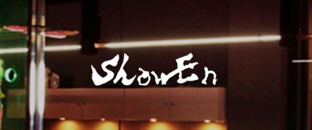 ShowEn 店舗ロゴ写真