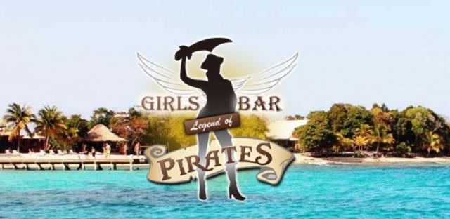 PIRATES(パイレーツ)店舗ロゴ